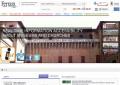 Ferrara terre e aqua - официальный туристический сайт Феррары