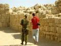 Изыскания в Google Earth:  набатейский город Шивта (Израиль)