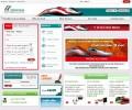 Trenitalia.com - cайт итальянских железных дорог